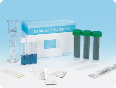 2種類のむし歯菌の培養検査