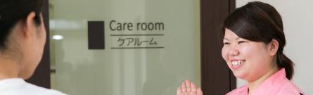 個室の予防専用ルームを完備。歯を守ることに真剣です。
